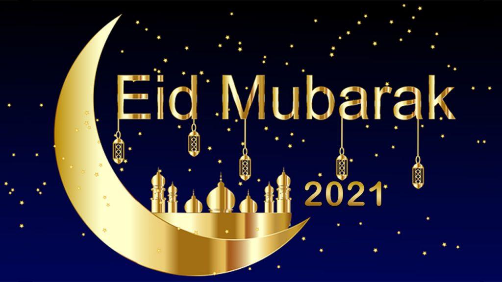 eid ul fitr in india